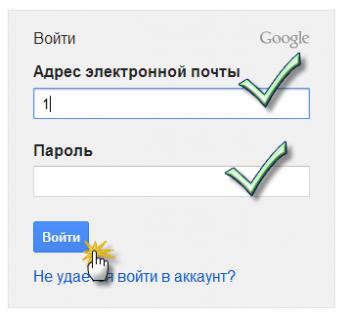 AdSense-registratcija-1