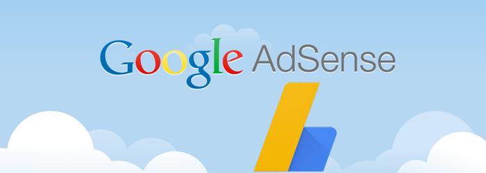 Первый рекламный блок AdSense