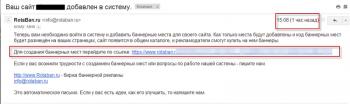 Dobavlen-v-sistemu