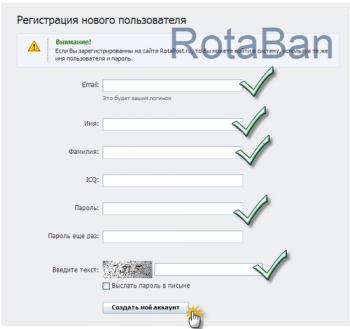 Registratcija