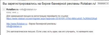 Registratcija-email