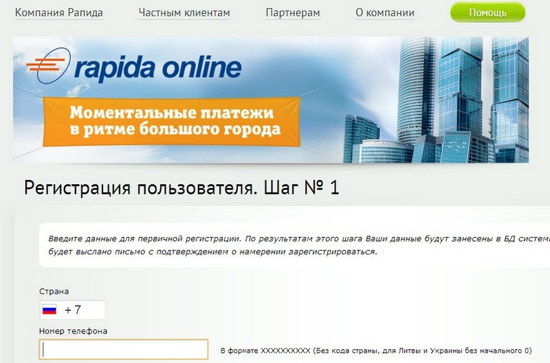 AdSense_i_Rapida_04