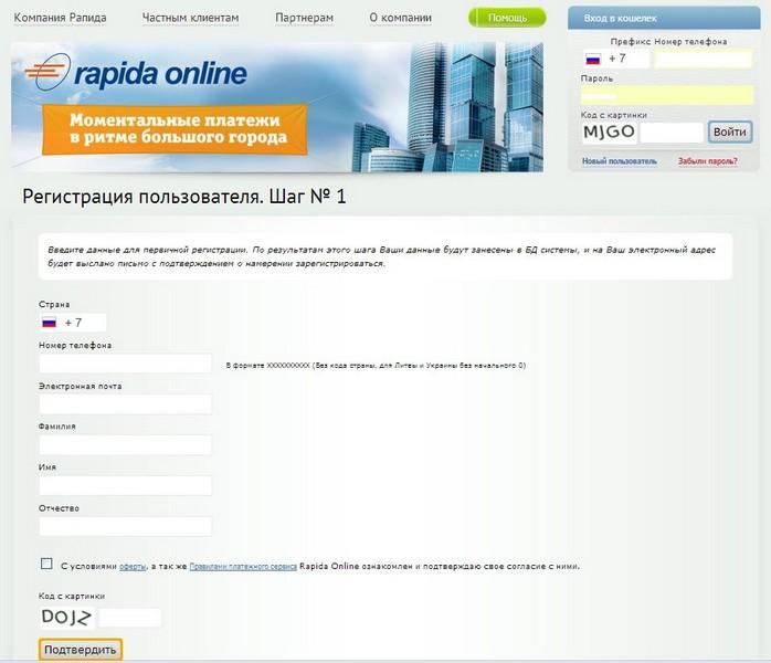 AdSense_i_Rapida_05