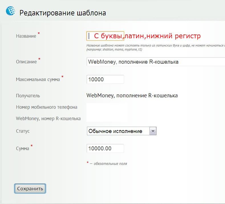AdSense_i_Rapida_13