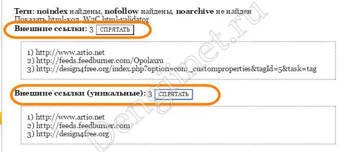 dinews.ru-результат