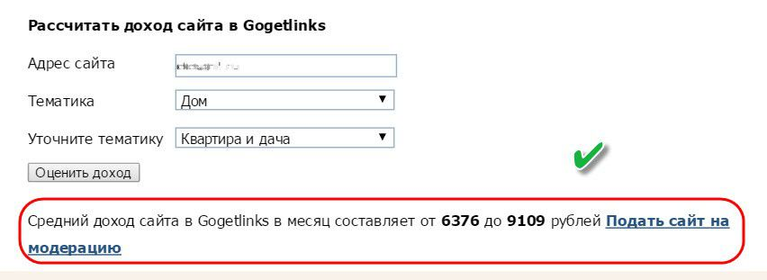 gogetlinks-2
