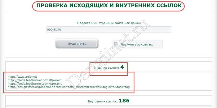 mainspy.ru-результат