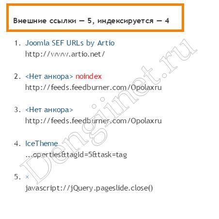 pr-cy.ru-результат
