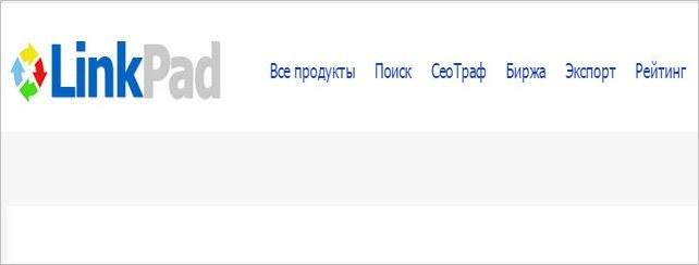 Заработок на бирже ссылок Linkpad