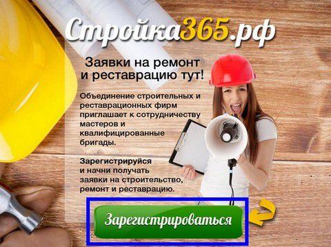 заработок-на-офере-4