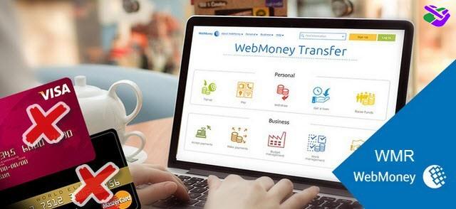 Вывести рубли WebMoney на банковские карты