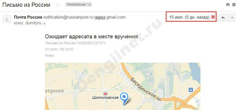 активация-яндекс-карты-почта2
