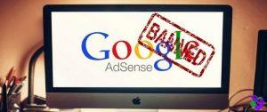 нарушить правила AdSense