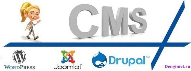 CMS для заработка сайтом