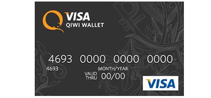Plastikovaya Karta Qiwi Kak Poluchit Realnuyu Kartu Visa Qiwi