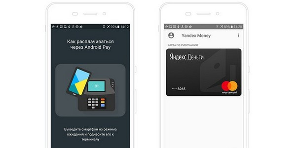 Android Pay стал доступен для Россиян