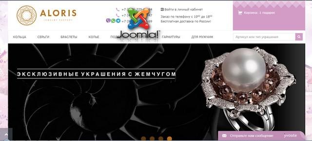 магазин на Joomla