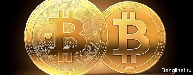 Криптовалюта Биткоин (Bitcoin), что это такое