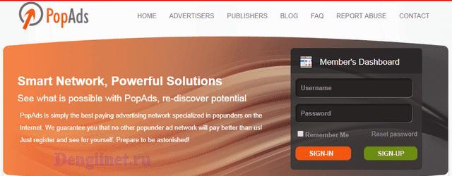 POPADS.NET – лидер popunder рекламы в мире