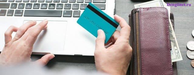 банк по почте прислал кредитную карту