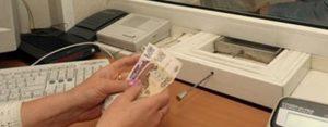 готовое резюме кассира банка
